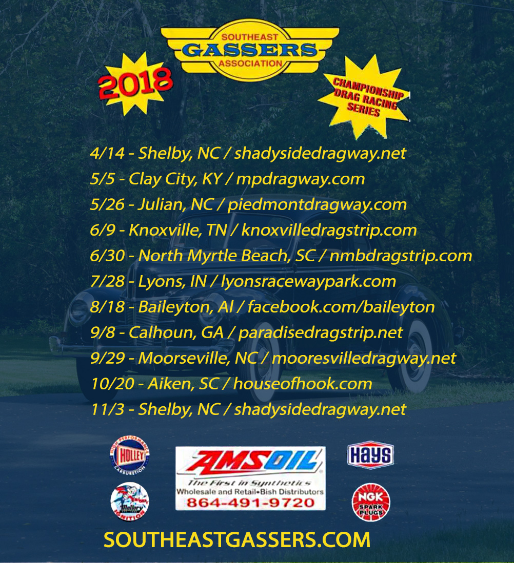 Southeast Gassers Events